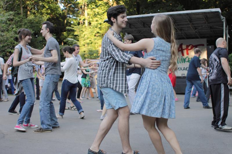 «День молодежи» на «Арт-Пикнике»
