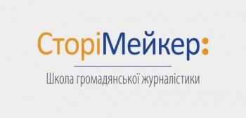 «Прес-брифінг» в «Українському кризовому медіа-центрі»