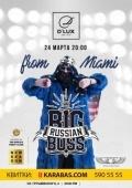 «Big Russian Boss» в клубе «DLux»