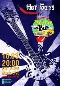 «Hot Guys Music Live» в «Yellow Taxi Bar»