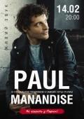 «Paul Manandise» в «Национальной музыкальной академии»