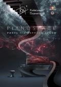 «Piano space» в Киевском Планетарии