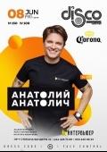 Анатолий Анатолич в «Disco radio hall»