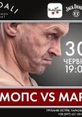 Бой Мопс vs. Мартыненко