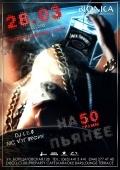 Вечеринка «Путешествие Алкостопом. На 50 грамм пьянее» в клубе «Bionica»