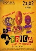 Вечеринка «Путешествие Алкостопом. Go Africa» в клубе «Bionica»