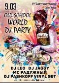 Вечеринка «СупердискотЭка. Old School World DJ Night!» в клубе «Forsage»