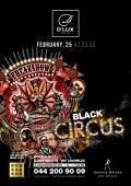 Вечеринка «Black Circus» в клубе «D'Lux»