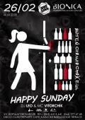 Вечеринка «Happy Sunday. Выпей сколько сможешь» в клубе «Bionica»