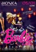 Вечеринка «Happy Sunday. Barbie Land» в клубе «Bionica»