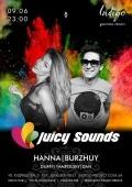 Вечеринка «Juicy Sound» в «Indigo»