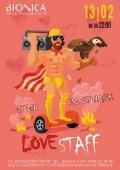 Вечеринка «Love Staff» в клубе «Bionica»