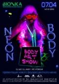 Вечеринка «Neon Body» в клубе «Bionica»