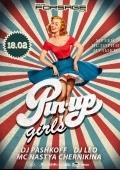 Вечеринка «Pin Up Girls» в клубе «Forsage»