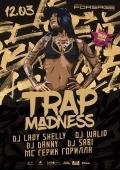 Вечеринка «RnB BooM. Trap Madness» в клубе «Forsage»