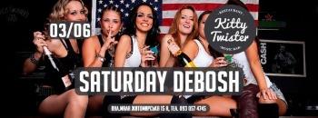 Вечеринка «Saturday Debosh» в «Kitty Twister»