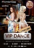 Вечеринка «VIP Dance night. С пылу с жару!» в клубе «Forsage»