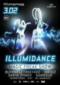 Вечеринка «illumiDance» в клубе «Forsage»