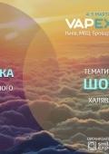 Выставка «VAPEXPO Kiev 2017» в «МВЦ»
