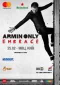 Концерт «Armin Only Embrace» в «Выставочном Центре»
