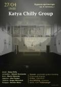 Концерт «Katya Chilly Group» в «Доме Архитектора»