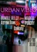 Концерт «Urban Vibes» в «Sentrum»