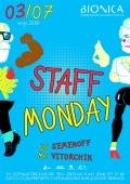 Вечеринка «Staff Monday» в клубе «Bionica»