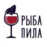 Ресторан «Рыба Пила»