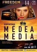Спектакль «MEDEA/MEDIA» в «Freedom»