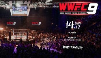 Турнир WWFC 9