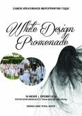 Фестиваль «White Design Promenade» в Kiev Golf Center