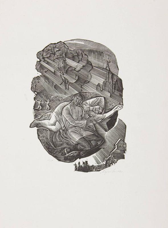 Виставка «Білий Альбом. Друга глава» в «Музеї сучасного мистецтва»
