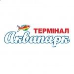 Аквапарк «Терминал»