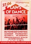 Вечеринка «Laws of dance» в «Forsage»