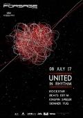 Вечеринка «United in rhythm» в «Forsage»