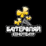 Кинотеатр «Баттерфляй Нивки»