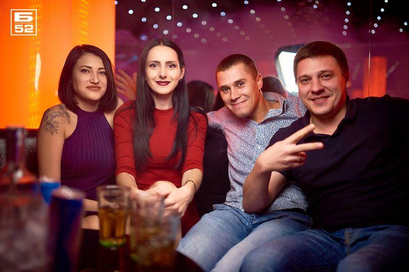 Вечеринка «Housemaniax. Dj Hanna» в клубе «Б-52»