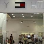 Магазин одежды «Tommy Hilfiger»