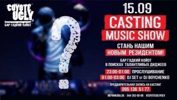 Casting music show в «Гадкий Койот»