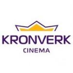 Кинотеатр «Kronverk Cinema» Skymall