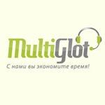 Учебный онлайн-центр «Мультиглот»