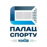 Спортивный комплекс «Дворец Спорта»
