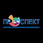 ТРЦ «Проспект»