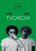 Концерт группы «Tvorchi»
