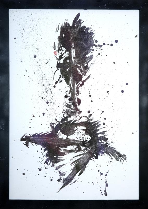 Выставка «Нео-каллиграфия» в «арт-центре Якова Гретера»
