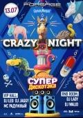 «СупердискотЭка. Crazy Night» в «Forsage»
