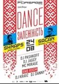 «Dance Залежність» в «Forsage»