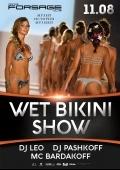 «Wet bikini show» в «Forsage»