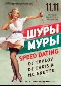 Шуры-Муры. Speed Dating в «Forsage»
