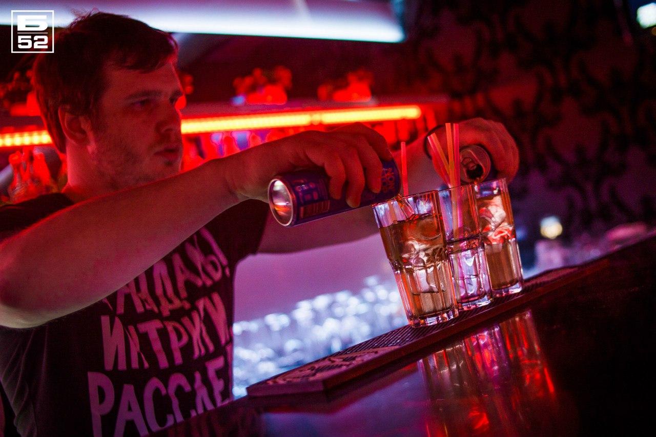 «Запах Женщины!» в клубе «Б-52»